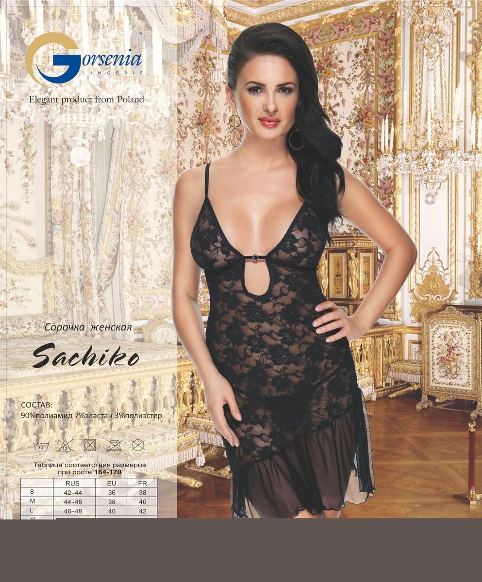 Женская одежда по выгодным ценам в интернет-магазине