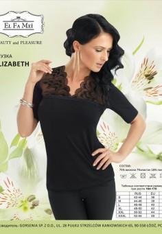 1220 Elizabeth блузка El Fa Mei белый